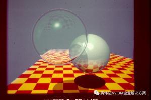 光线追踪技术先驱讲述其全局光照研究历程