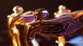 NVIDIA RTX平台及Turing GPU架构荣获卢米埃尔技术奖
