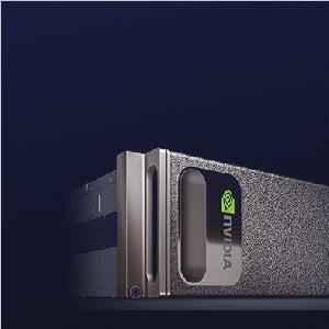 【福利】NVIDIA DGX-1 AI 超级计算机一对一免费体验招募中