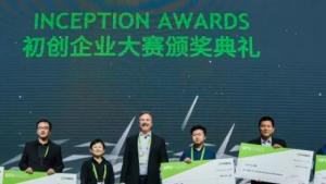 GTC 18 | NVIDIA初创企业大赛冠军揭晓