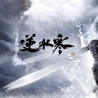 逆水寒加入反射和阴影:光线追踪和 DLSS 技术改变 MMO 游戏