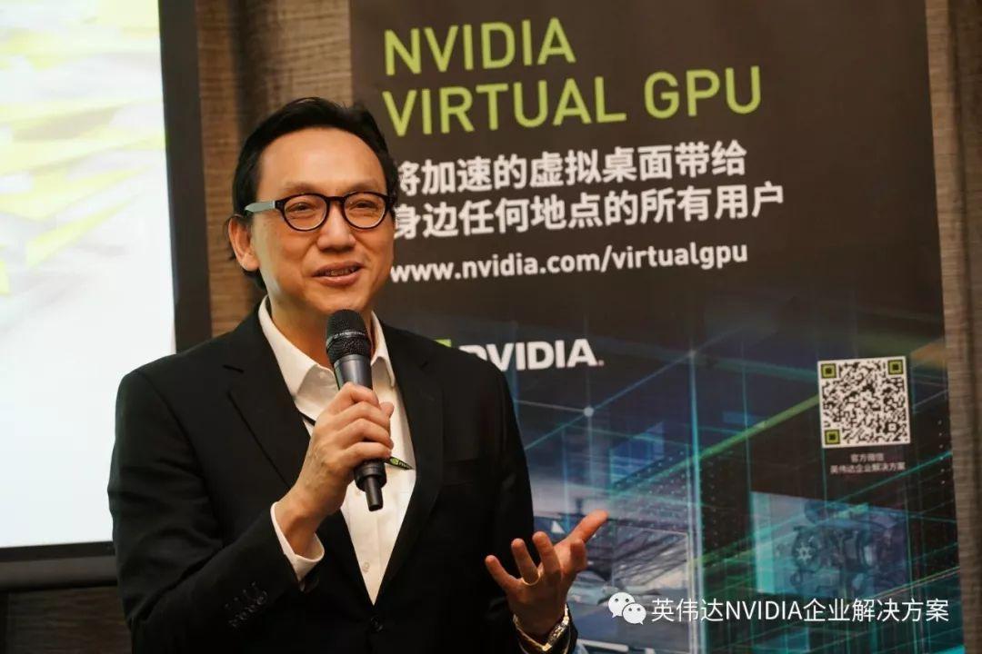 上新!全新NVIDIA vGPU解决方案为用户带来全新体验