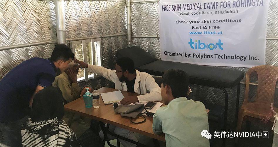 化身难民营里的诊断助手,人工智能助力解决医疗危机