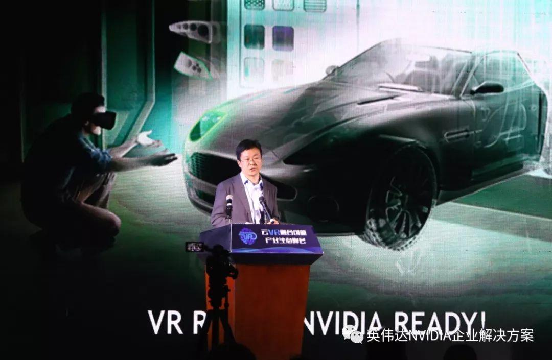 """将""""虚拟""""带进""""现实"""":NVIDIA助力云VR产业健康持续发展"""