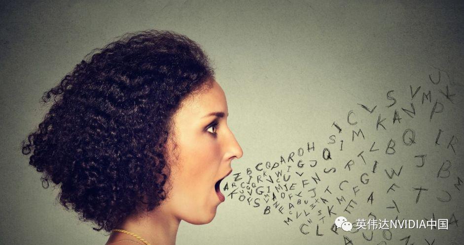 深度学习可以辨别你言语中的情绪?看看MIT的研究怎么说