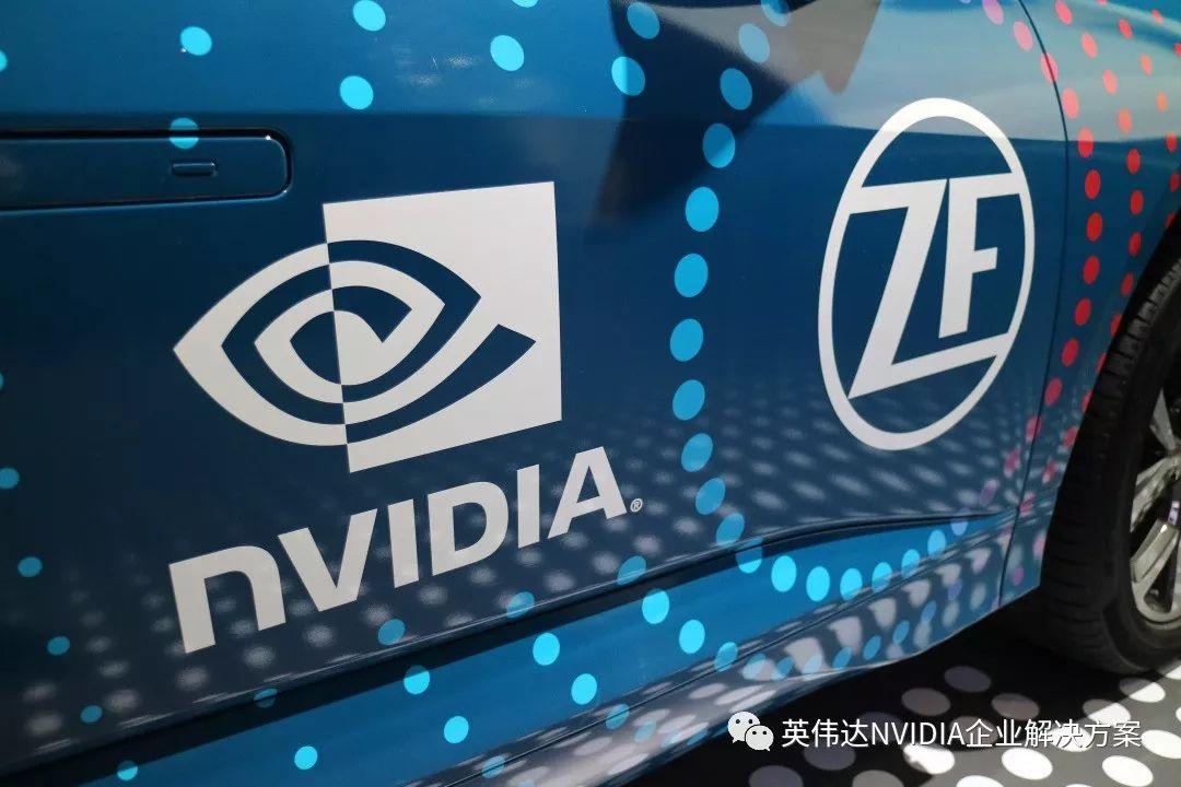 NVIDIA DRIVE赋力采埃孚coPILOT L2+自动驾驶