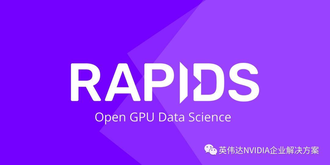 RAPIDS 0.7现已上线!
