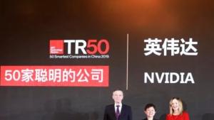 "NVIDIA荣膺麻省理工科技评论2019年""50家聪明的公司""榜单"