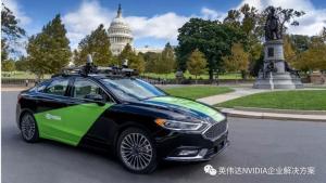 NVIDIA引领打造自动驾驶行业更高安全标准