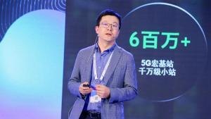 PT EXPO CHINA   NVIDIA GPU技术释放5G潜能