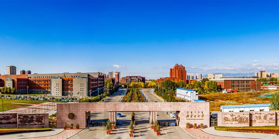 """内蒙古大学借助NVIDIA vGPU实现虚拟化的""""一统之道"""""""