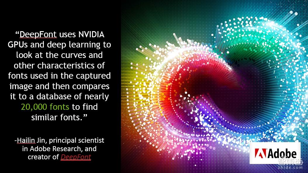 入门必读!一堂来自NVIDIA的深度学习公开课