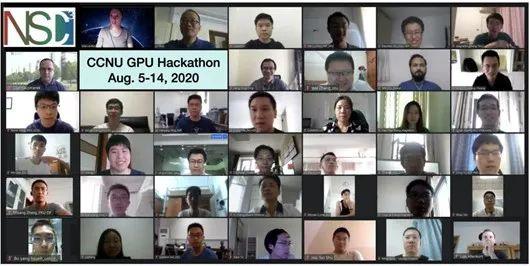 十天加速科学应用!GPU Hackathon助力科技大牛轻松玩转GPU编程
