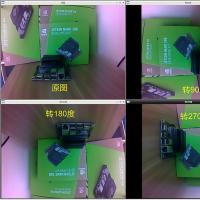 Jetson Nano 2GB 文章7:通过 OpenCV 调用 CSI/USB 摄像头