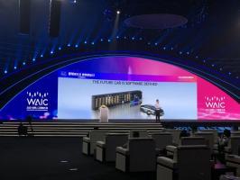 """世界人工智能大会:NVIDIA用""""芯""""打造自动驾驶解决方案"""