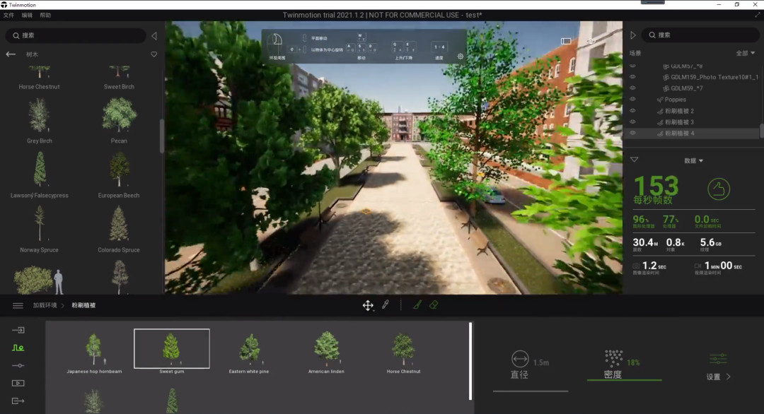 RTX助力Twinmotion实现3D建筑设计实时可视化
