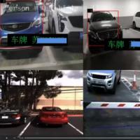 Jetson Nano 2GB 系列文章33:DeepStream 车牌识别与私密信息遮盖